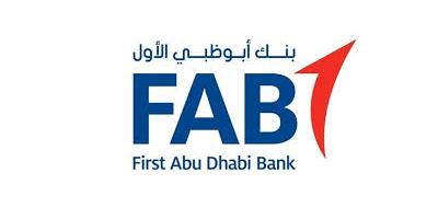 بنك أبوظبي الأول يعلن عن وظيفة لحملة البكالوريوس بمسمى مدير شؤون الخدمات المصرفية الخاصة
