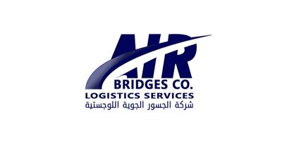 خطوات التقديم على وظائف شركة الجسور الجوية