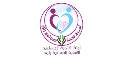 لجنة أبها النسائية تعلن عن وظيفة نسائية دوام جزئي بمسمى محاسبة