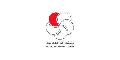 مستشفى عبداللطيف جميل للتأهيل والعيادات يعلن عن وظيفة شاغرة لحملة البكالوريوس بجدة