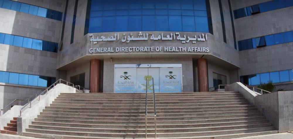 10 مستشفيات لخدمة ضيوف الرحمن بالمدينة المنورة