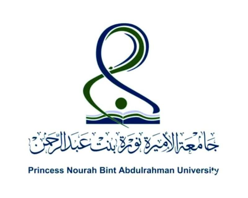 تمكين اللغة العربية في رؤية 2030 بجامعة الأميرة نورة