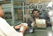 أسعار الذهب والعملات الأجنبية أمام الريال اليمني اليوم السبت
