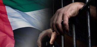 """خبراء امميون.. الإمارات تحتجز معتقلوا """"غوانتانامو"""" اليمنيين بسجون مليئة بالتعذيب ولمدة 5 سنوات"""