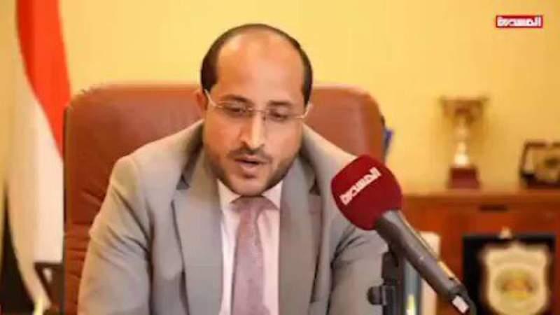 شركة النفط اليمنية عمار الاضرعي