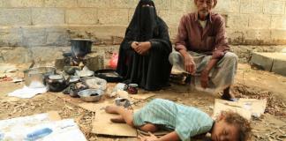 العدوان على اليمن.. إنتهاج إستراتيجة التجويع مقابل عدم الخضوع والإستسلام