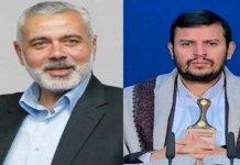 إسماعيل هنية يقدر دور اليمنيين في نصرة القضية الفلسطينية
