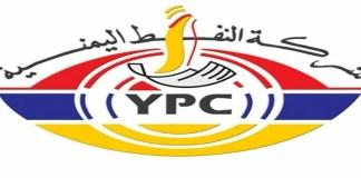 شركة النفط اليمنية: العدوان يواصل احتجاز 19 سفينة محملة بالوقود رغم حصولها على تصاريح أممية