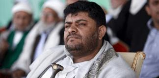 عضو المجلس السياسي محمد الحوثي: اليوم يسجل التأريخ صمود اليمنيين لـ2000 يوم.. ويسجل عار المطبعين في واشنطن