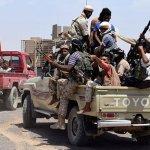 الحرب الإقتصادية.. العدوان يحرم اليمن من ايرادات النفط والغاز