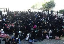 أمانة العاصمة.. فعاليات بذكرى قدوم الإمام الهادي إلى اليمن