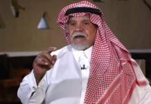 بندر بن سلطان.. أمير سوداء اليمامة أمير السلاح والإرهاب المفضل لدى بن سلمان