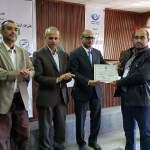 مكافحة غسل الأموال.. البريد اليمني يختتم دورة في مجال مكافحة غسل الأموال وتمويل الإرهاب