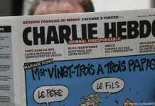 محاربة الإسلام.. فرنسا وتأطير الإسلام في زاوية الوهابية
