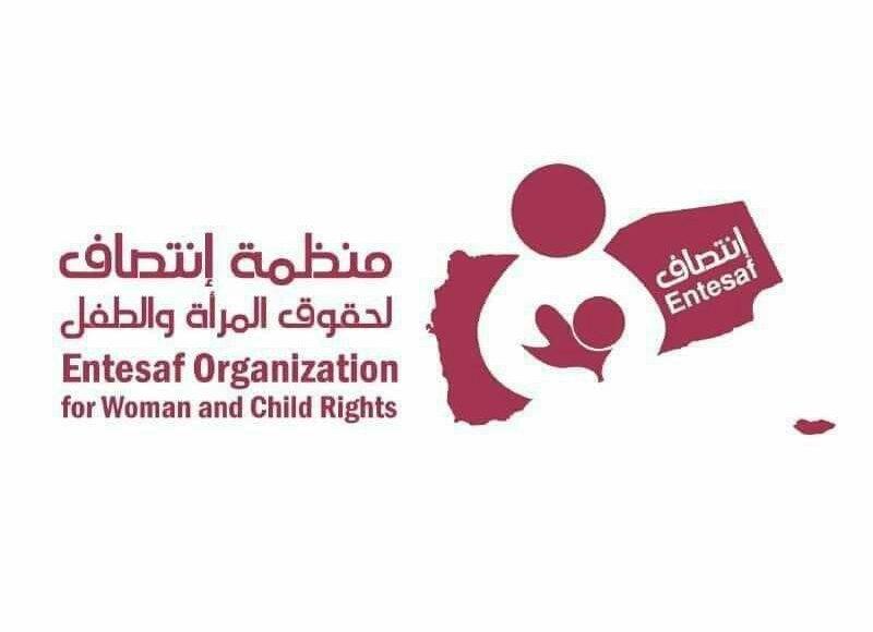 انتصاف للأمومة والطفولة: ضحايا العدوان من