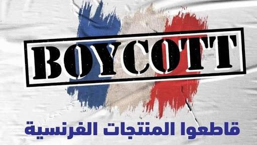 الإسلام يقاطع فرنسا.. والسعودية والإمارات تخالفان الإجماع الإسلامي بدعم ماكرون والتبرير له