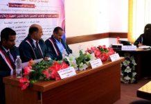 جامعة صنعاء.. طالبة يمنية تحصد الماجستير بامتياز في تقنية البرمجيات