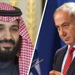 نتنياهو بحث مع بن سلمان في السعودية