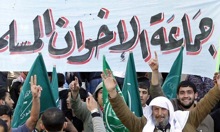 جماعة الإخوان المسلمين جماعة إرهابية متطرفة