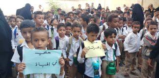 فعالية طلابية باليوم العالمي للطفل