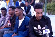 المعارضة الإثيوبية: إصابة طلاب جامعيين في تيغراي بغارة للقوات الحكومية
