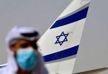 الإمارات تفتح أبوابها للإسرائيليين