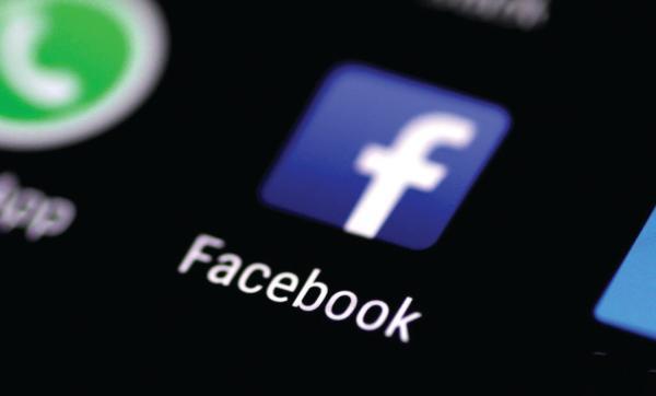 عاجل.. قناة الجزيرة تكشف حقيقة عودة الفيسبوك والواتساب للخدمة