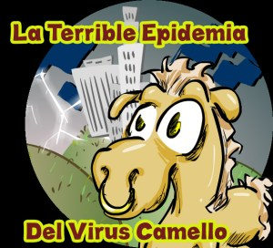 Vacunación, vacunas y virus camello.
