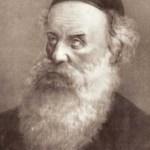 """על """"הרב"""" – – מחקרים בהגות ובביוגרפיה של אדמו""""ר הזקן"""