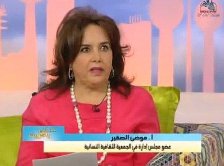 فيديو / مقابلة موضي الصقير و د.كفاح عوض الله في برنامج صباح الخير يا كويت