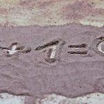 Sentimientos, un Poema de Gloria Martín Díez. Blog Alzheimer 2.0