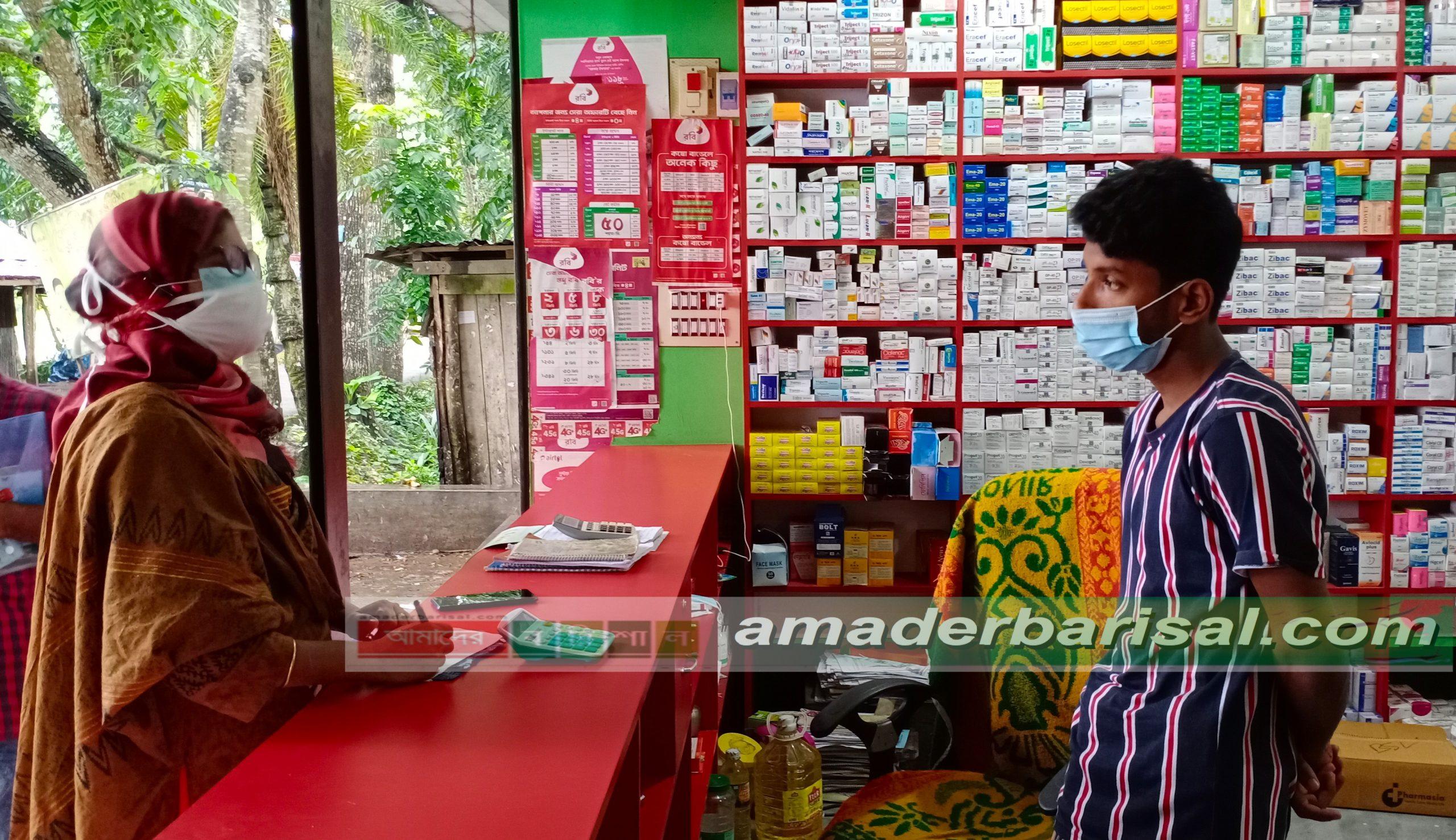 কাউখালীতে ২২ জনকে ভ্রাম্যমান আদালতের জরিমানা