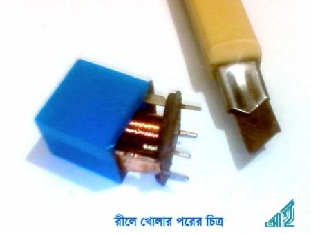একটি SPDT রীলেকে খোলার পরের চিত্র - Amader Electronics