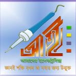 Amader Electronics FB Logo