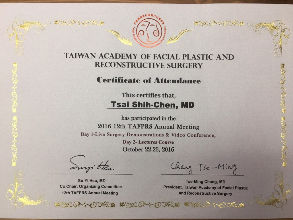 Taiwan Academy of Facial Plastic and Reconstructive Surgery