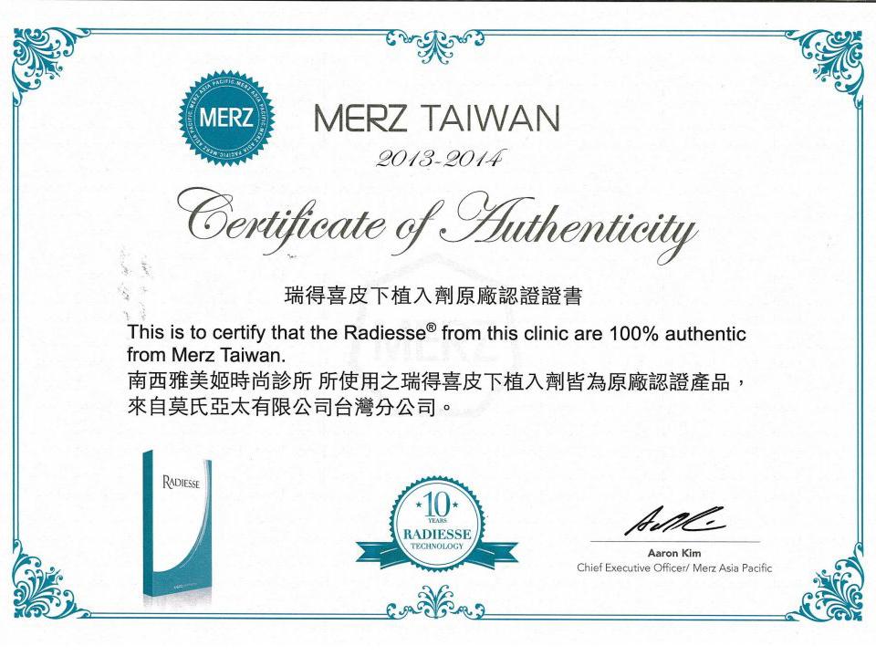 晶亮瓷原廠資格認證