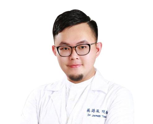 蔡詩辰醫師