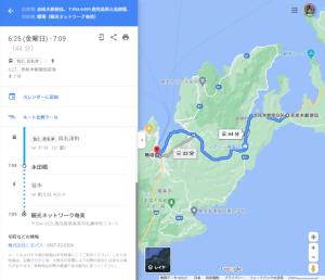GoogleMapで「しまバス」の時刻表示