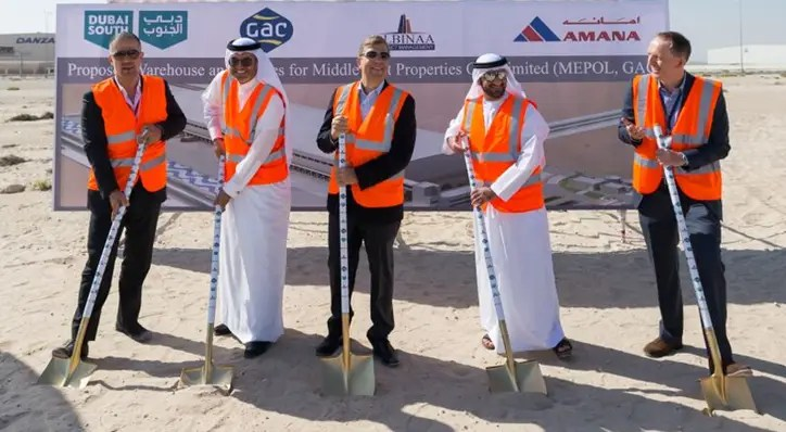 The ground-breaking ceremony for GAC Dubai's newest contract logistics facility at Dubai South, expected to be operational in January 2018.