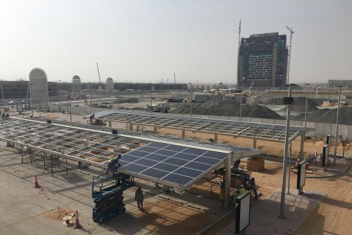 My City Center Al Barsha Solar Carpark