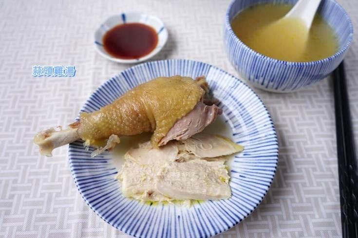 炸蒜頭,蒜頭雞,雞湯,電鍋料理,電鍋雞湯 @Amanda生活美食料理