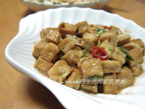 芝麻醬酸辣豆腐