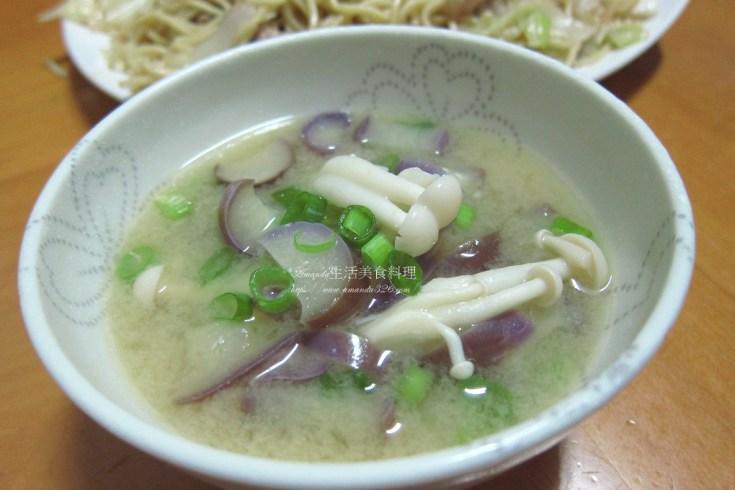 茄子味噌湯,茄子味增湯,茄子湯,茄子湯麵,茄子煮湯 @Amanda生活美食料理