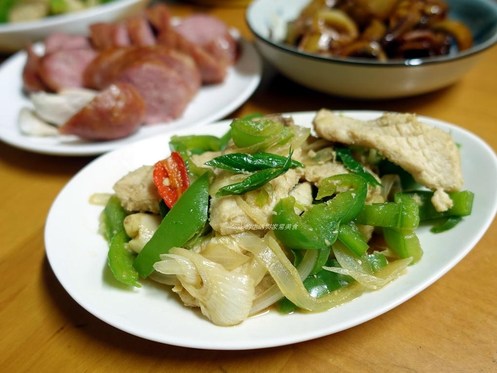 青椒炒鮮魚-蔬菜海鮮的美味搭配