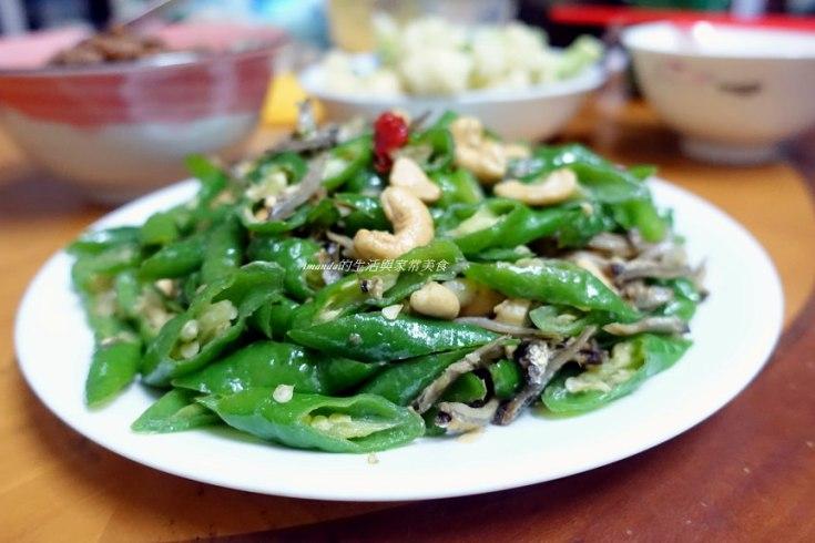 堅果,小魚乾,糯米椒,腰果 @Amanda生活美食料理