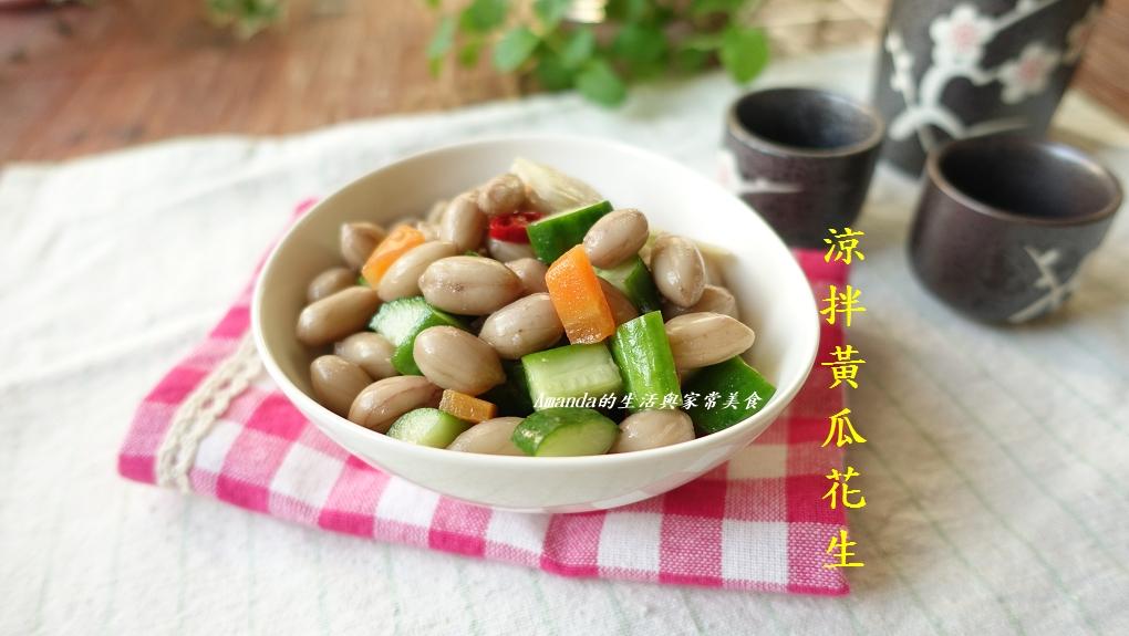 小黃瓜,泡菜,涼拌,食譜懶人包