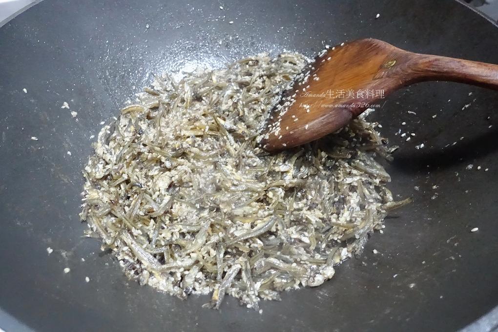 小魚,小魚乾,小魚干,炸小魚,炸魚乾,甸煮魚乾,蜜汁,蜜汁零嘴,蜜汁魚乾,蜜汁魚干,電鍋料理,高鈣,魚乾