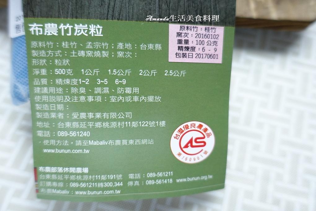 CAS,林產品,竹炭,竹碳棒,農產品
