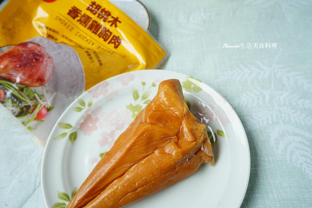 台畜,台畜香燻雞胸,早餐,沙拉,雞胸肉