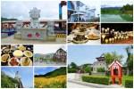 延伸閱讀:Amand旅行日誌-台灣、離島旅遊、自駕、媒體踩線團(持續新增)
